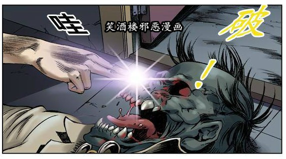 王小二丧尸漫画全集(无删减版) 深夜 h漫画 图114