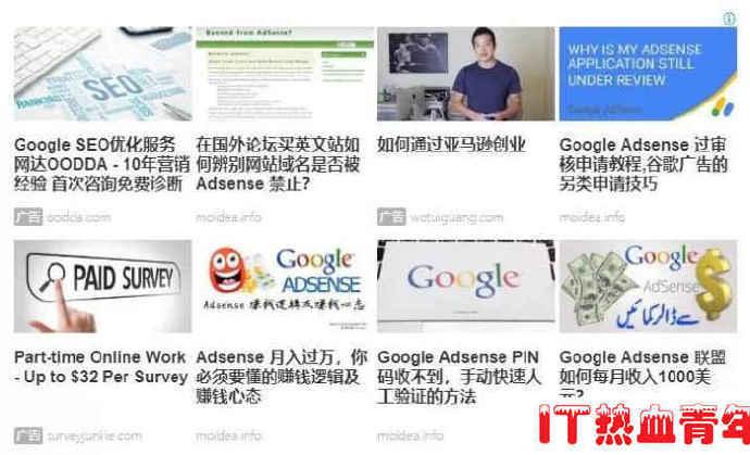 个人网站加入Google AdSense【最新细节步骤】插图(1)
