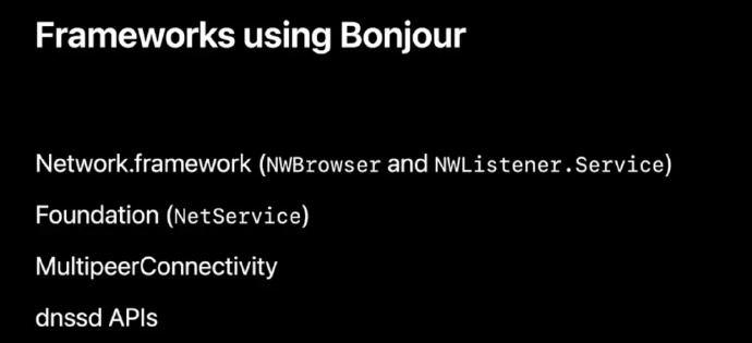 iOS14 最新隐私适配 [Local Network Wi-Fi Address]完美解决方案插图(3)