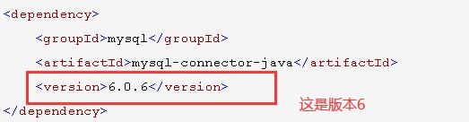[mysql spring] Loading class `com.mysql.jdbc.Driver'. This is deprecated. The new driver class is `com.mysql.cj.jdbc.Driver'.[解决方案]插图(1)
