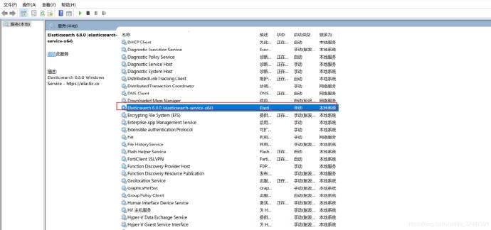 Elasticsearch 设置账号密码教程【图文详解】插图(2)