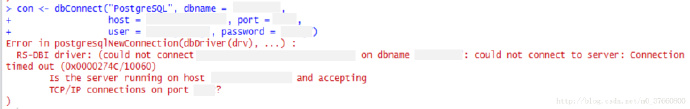 R语言 无法连接RPostgreSQL包连接到PG库【解决办法】插图