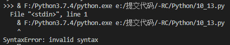 SyntaxError: invalid syntax python错误解决方法插图
