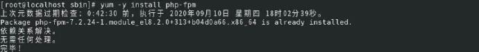linux环境安装php nginx配置【图文详解】插图(1)