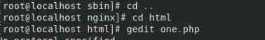 linux环境安装php nginx配置【图文详解】插图(8)