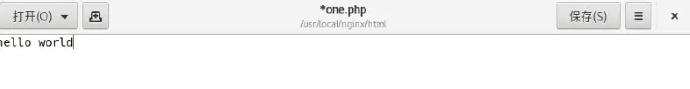linux环境安装php nginx配置【图文详解】插图(9)