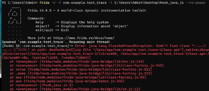 "Error: java.lang.ClassNotFoundException: Didn't find class ""xxxx"" frida注入hook 报错【解决方法】插图"