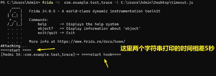 "Error: java.lang.ClassNotFoundException: Didn't find class ""xxxx"" frida注入hook 报错【解决方法】插图(3)"