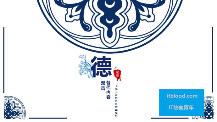 中国风水墨古典 淡雅简约 动态ppt完整模板【免费网盘】插图(1)
