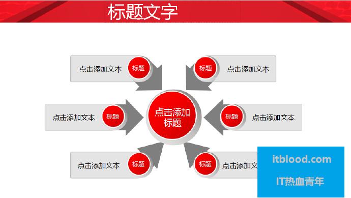 新年计划贺卡 晚会快乐ppt模板【免费网盘】插图(1)