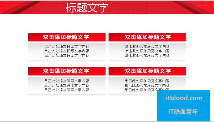 新年计划贺卡 晚会快乐ppt模板【免费网盘】插图(2)