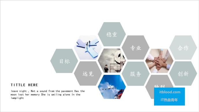 大学研究生硕士毕业论文答辩ppt模板【免费网盘】插图(1)