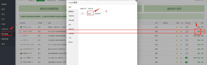宝塔linux wordpress网站 Error establishing a database connection 【解决办法】插图(1)