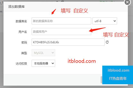 宝塔linux wordpress网站 Error establishing a database connection 【解决办法】插图(4)