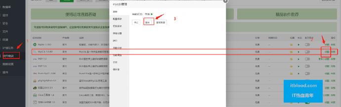 宝塔linux wordpress网站 Error establishing a database connection 【解决办法】插图(2)