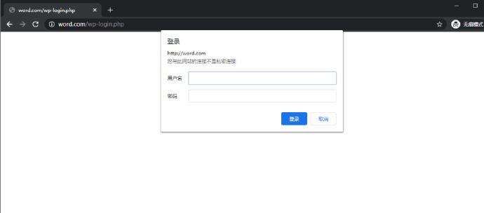 wordpress后台目录安全防护设置更改教程【宝塔设置】插图(6)