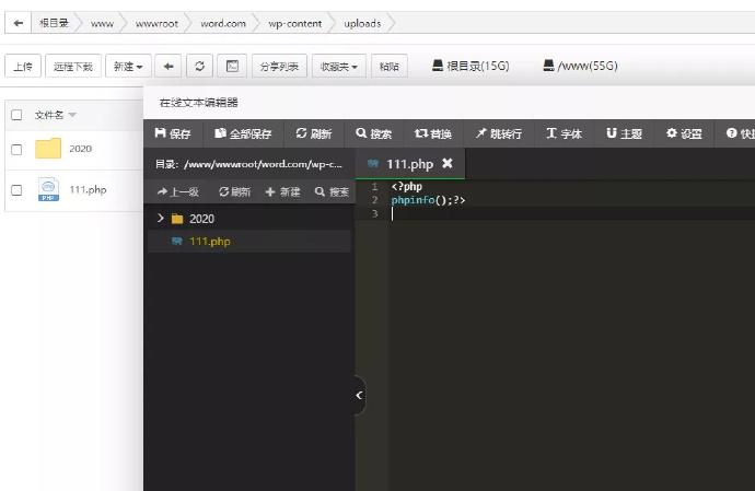 wordpress后台目录安全防护设置更改教程【宝塔设置】插图(12)