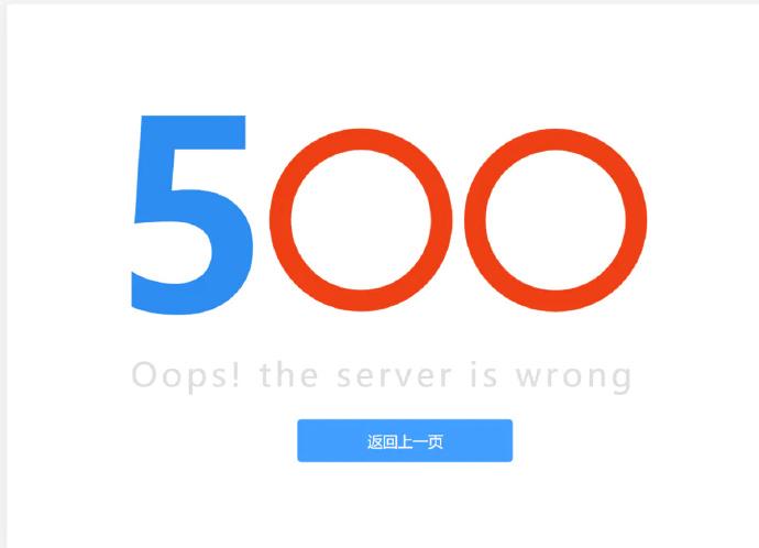 Vue 根据http不同状态码404/500,渲染不同的页面404/500【附代码】插图(1)