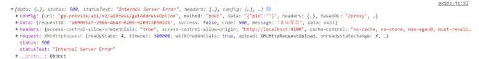 Vue 根据http不同状态码404/500,渲染不同的页面404/500【附代码】插图(2)