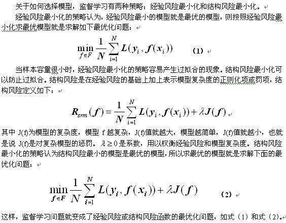 损失函数常用的有几种【图文详解】插图(2)