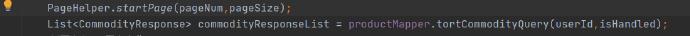 syntax error, error in :'it 5 LIMIT ? ', expect LIMIT, actual LIMIT pos【解决方法】插图