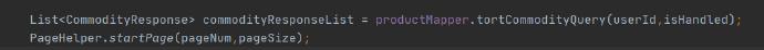 syntax error, error in :'it 5 LIMIT ? ', expect LIMIT, actual LIMIT pos【解决方法】插图(1)
