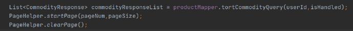 syntax error, error in :'it 5 LIMIT ? ', expect LIMIT, actual LIMIT pos【解决方法】插图(2)