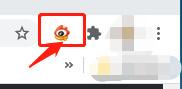 如何将自己网站的图片上传到新浪图床【修改后无bug】插图(4)