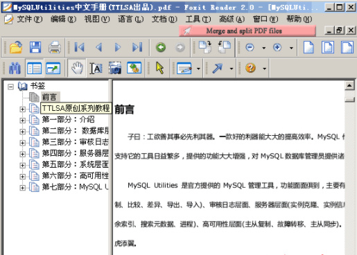 [MySQL Utilities 中文教程手册]chm【免费网盘链接】插图