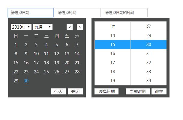 jQuery弹出日历时间 输入框修改选择时间插件demo【附完整代码】插图