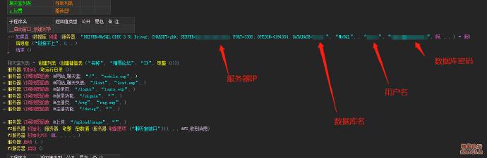 E2EE WebSocket Mysql聊天室 【免费网盘链接】