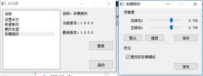 赛博朋克2077 小工具脚本【免费网盘链接】