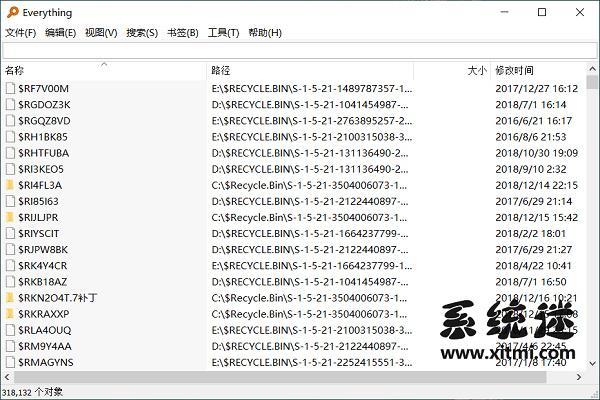 Everything  v1.4.1.1005 官网版 电脑文件快速搜索工具