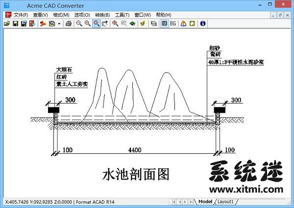 Acme CAD Converter v8.10.0 中文版 cad版本转换器免费【免费网盘链接】