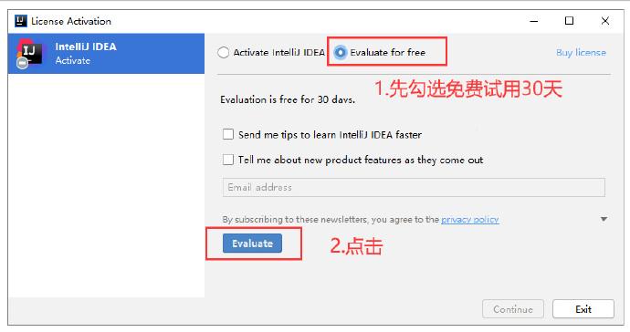 JetBrains IDEA 2021最新破解补丁方法教程 附最新激活码【网盘链接】插图(4)