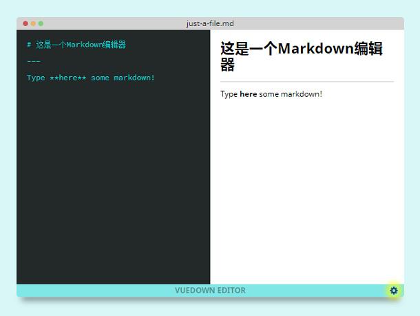 vue.js开发实现可视化markdown编辑器[实时预览效果]【附完整源代码】插图