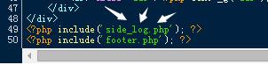 自定义emlog边栏 让首页\列表\文章页实现不同侧边栏 第4张
