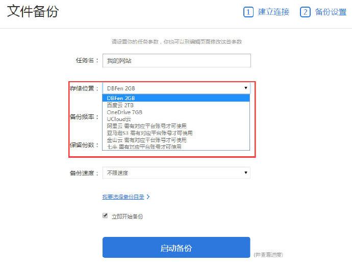 网站被黑检测与网站被黑处理方法 第3张