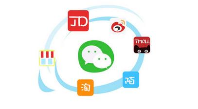 微信营销与微商有什么联系呢? 第1张