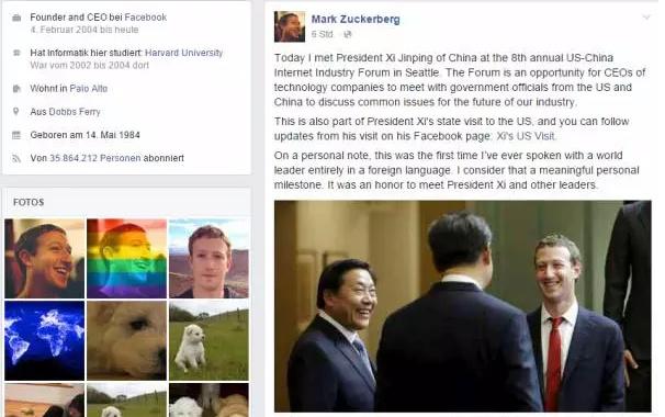 传谷歌、Facebook国内已局部解禁?从习大大和扎克伯格握手说起 第6张