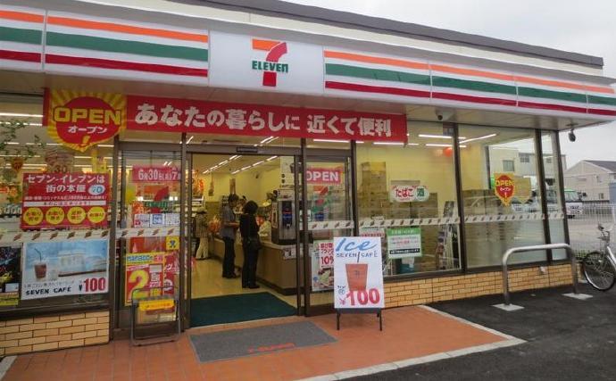 日本是怎么靠便利店做金融O2O的? 第1张