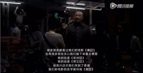 港囧电影上映票房首日破两亿背后的营销 第3张