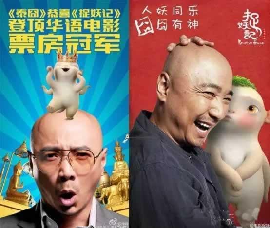 港囧电影上映票房首日破两亿背后的营销 第15张