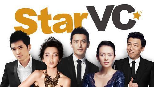 黄渤加入StarVC进军互联网 明星赚钱真那么容易? 第1张