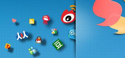 给ZblogPHP添加第三方社会化评论系统 第1张