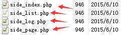 自定义emlog边栏 让首页\列表\文章页实现不同侧边栏 第2张
