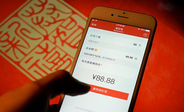 腾讯宣布严打微信抢红包软件 第1张