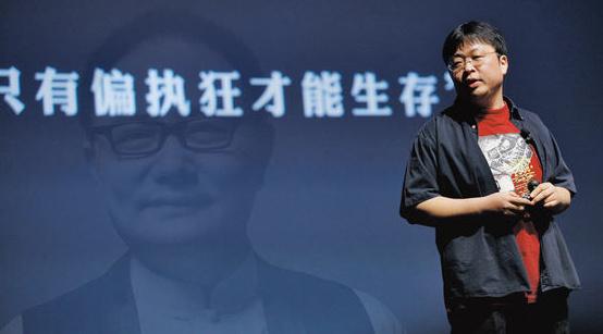 """从罗永浩到罗振宇:社群经济造就两个""""罗十亿"""" 第1张"""