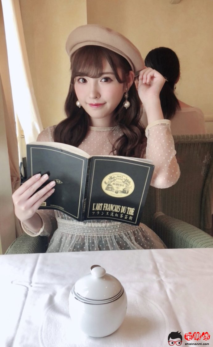 彩美旬果自曝每月房租25W日元,盘点暗黑界中那些顶级钕优收入情况!