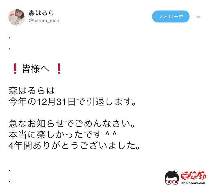 森春流(森はるら)超详细资料及2018年作品番号鉴赏推荐!